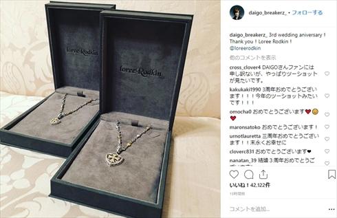 DAIGO 北川景子 結婚記念日 3周年 ネックレス Loree Rodkin ローリーロドキン