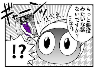 puruko 結婚式 テニスの王子様