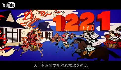 ボカロで覚える 参考書 高校版 英単語 日本史 世界史 みきとP アンキ厨はアンキ中