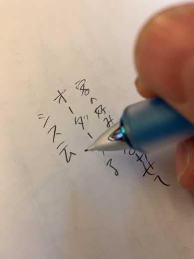 システム 新しい 漢字 提案 おおひなたごう