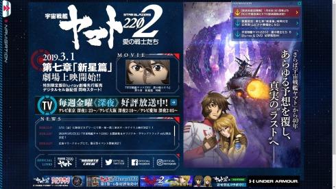 アニメ リメークしてほしい 宇宙戦艦ヤマト ガンダム 鉄人28号 マジンガーZ