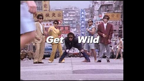 GetWild モンスト シティーハンター ダンディ坂野 スギちゃん 小島よしお 違和感