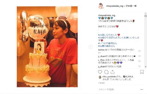 吉岡里帆 女優 誕生日 パーティー どんぎつね お面