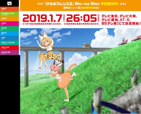 http://image.itmedia.co.jp/nl/articles/1901/19/ah00_kemo1.jpg