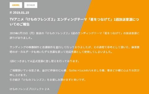http://image.itmedia.co.jp/nl/articles/1901/19/ah00_kemo2.jpg