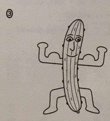 センター試験 リスニング 第1問 野菜 羽 筋肉