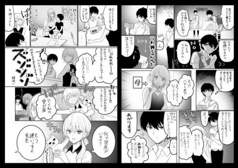 お姉ちゃんと男子高校生02