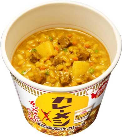 日清 カレーメシ カップヌードルカレー味 コラボ