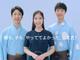 「不思議な感じもありました」 野村萬斎、KUMONのCMで慶応大生の長女・彩也子と親子共演