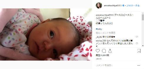 土屋アンナ 子ども 虹波 Instagram 澄海 心羽 星波 ジョシュア 菊池大和
