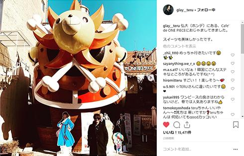TERU GLAY ONEPIECE 尾田栄一郎 韓国 コラボカフェ Instagram