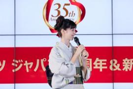 中条あやみ 女優 モデル ハーゲンダッツ CM 35周年 アンバサダー 幼少期 写真