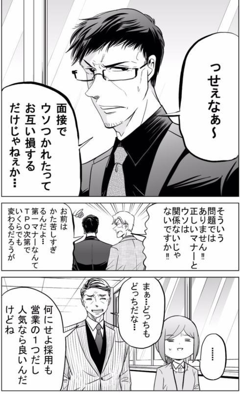 かちょおおおお06