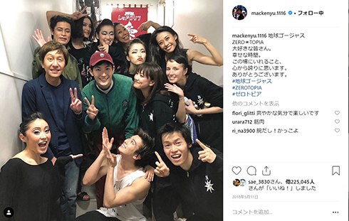 三浦春馬 新田真剣佑 俳優 食事 ぬか漬け Instagram