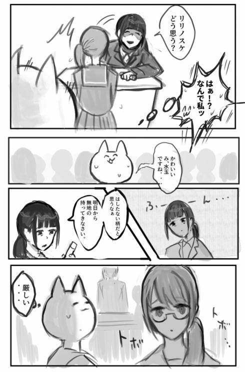 理不尽な中学教師03