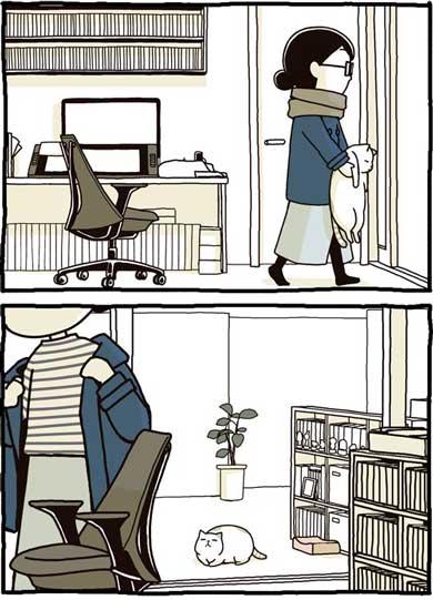 床暖房 猫 ちいさい生き物 溶ける たき りょうこ 漫画