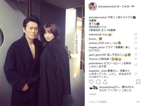 後妻業 篠田麻里子 高橋克典 ドラマ 愛人 ホステス