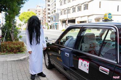 UberTaxi 未来都 霊感タクシー