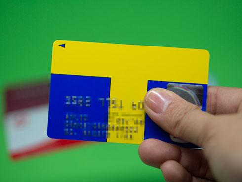 Tカードの写真