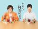 「何もこんなに似せなくても」 西島秀俊&内野聖陽、男性カップルの日常描く「きのう何食べた?」実写ドラマ化