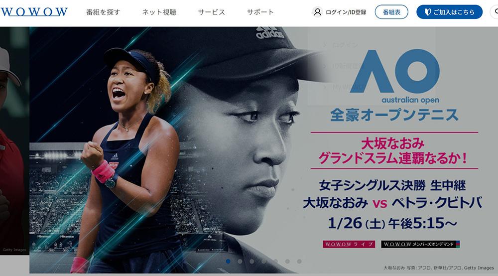 大坂なおみ、全豪オープン優勝! 日本人勢初のシングルス世界ランキング1位の快挙