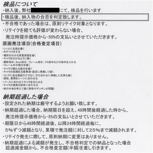 http://image.itmedia.co.jp/nl/articles/1901/26/f190126_animehacchusho_1.jpg