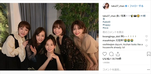 AKB48 1期生 高橋みなみ 前田敦子 篠田麻里子 小嶋陽菜 板野友美 現在