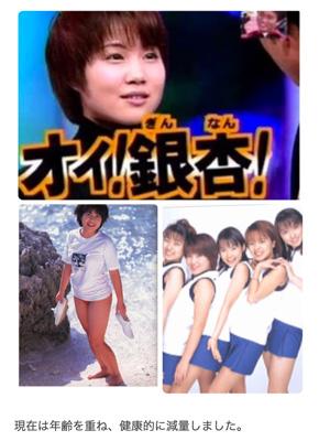 福田明日香 モーニング娘。 美脚