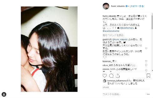 二階堂ふみ 髪形 ヘアドネーション 美容院 Instagram