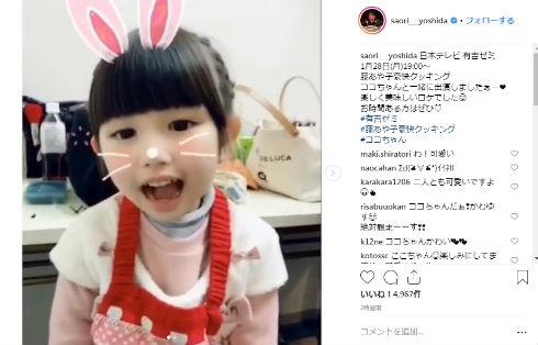 吉田沙保里 ココ 姪 レスリング Instagram