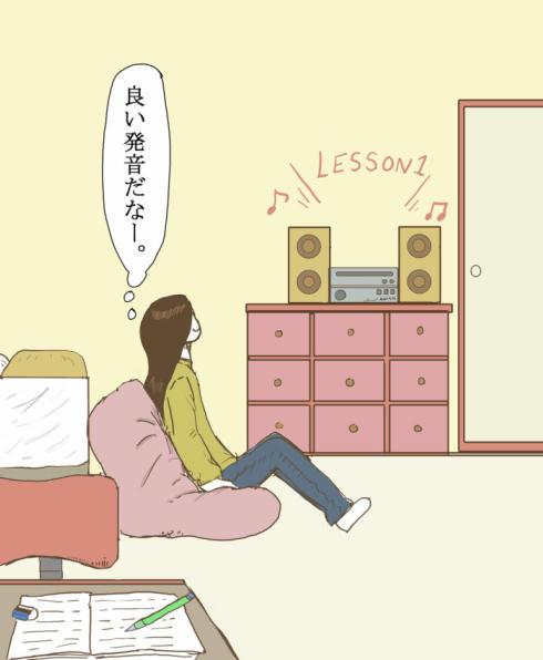 あの人の好きな音楽04
