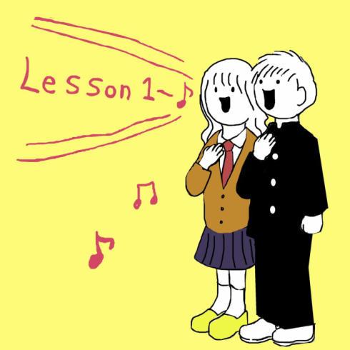 あの人の好きな音楽09