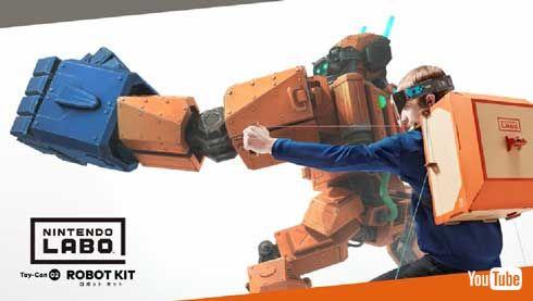キッザニア 任天堂 Nintendo Labo 出展 パビリオン ゲーム会社