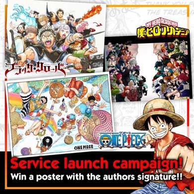 集英社 海外向け 正規版 漫画 アプリ ジャンプ MANGA Plus by SHUEISHA