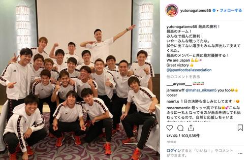平愛梨 長友佑都 結婚記念日 サッカー アジアカップ