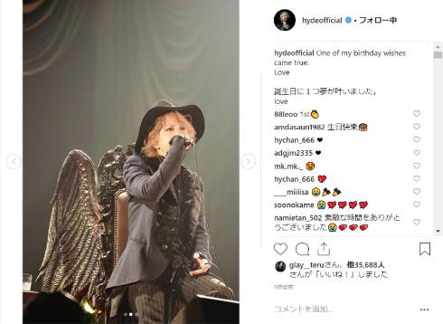 HYDE hyde L'Arc〜en〜Ciel 誕生日 バースデー 50歳 DAIGO YOSHIKI INORAN Shinya ピエール中野
