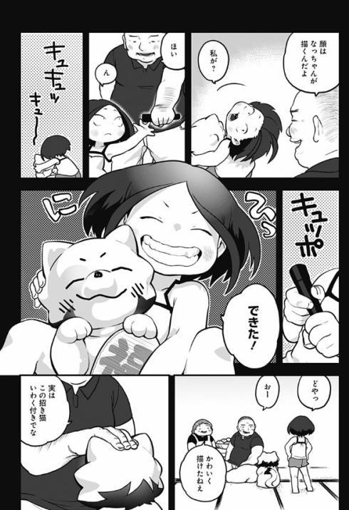 癒しの猫耳ちゃん02