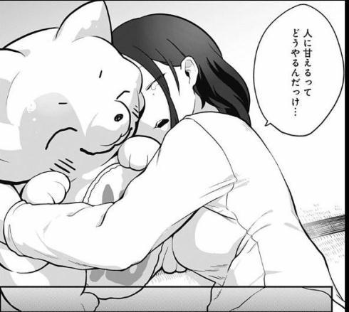 癒しの猫耳ちゃん43
