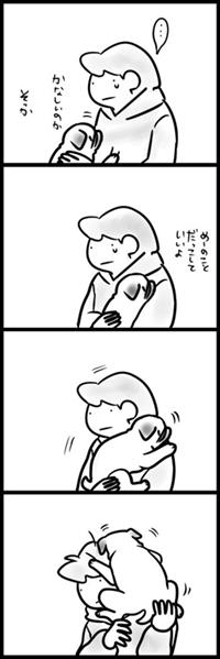 パグのめーちゃん
