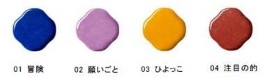 「蝶結び」のカラーサンプル/「ラッカーインク リップシャイン ピコ」
