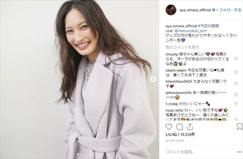 大政絢 ショートヘア 髪型 ヘアスタイル ロングヘア ミストレス〜女たちの秘密〜