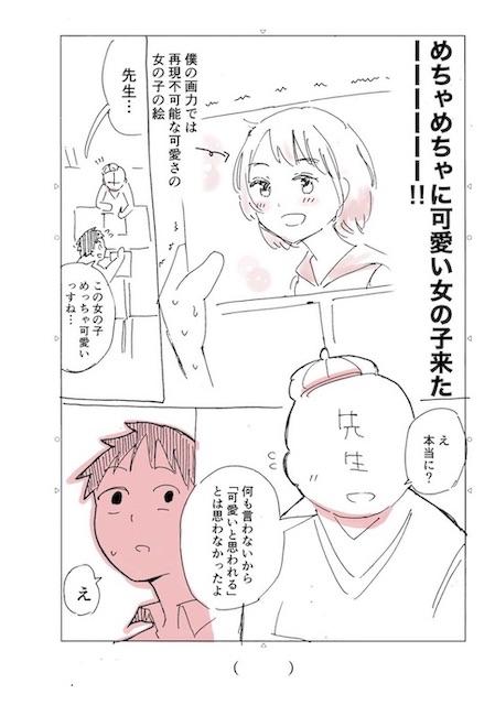 fukairi4 感想