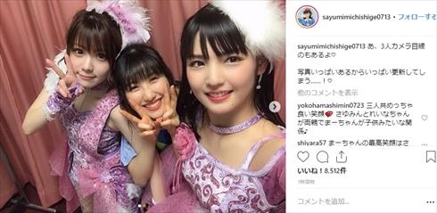 道重さゆみ 田中れいな ハロコン OG ゲスト 現在 年齢 佐藤優樹