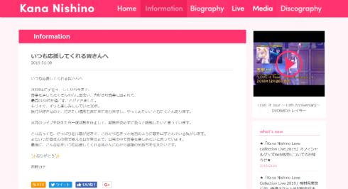 西野カナ 活動休止 ライブ Kana Nishino Love Collection Live 2019 歌手