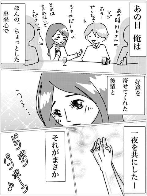 もし神01