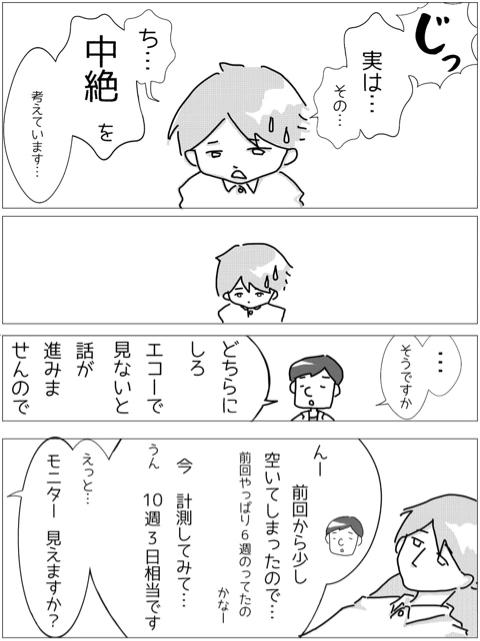 もし神05