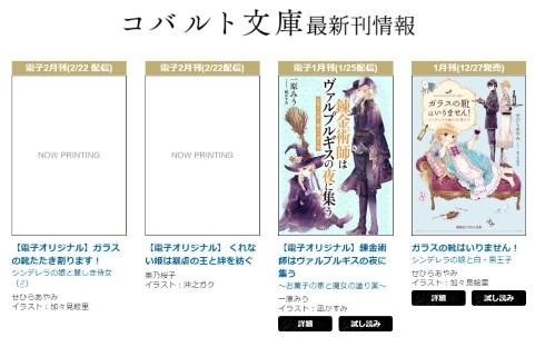 http://image.itmedia.co.jp/nl/articles/1902/04/kontake1607966_180204cobalt02.jpg