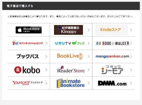 http://image.itmedia.co.jp/nl/articles/1902/04/kontake1607966_180204cobalt04.jpg