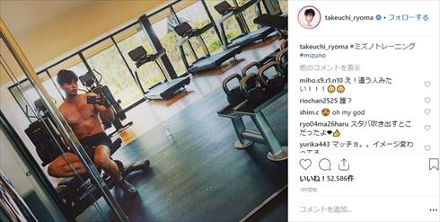 竹内涼真 筋肉 肉体美 Instagram