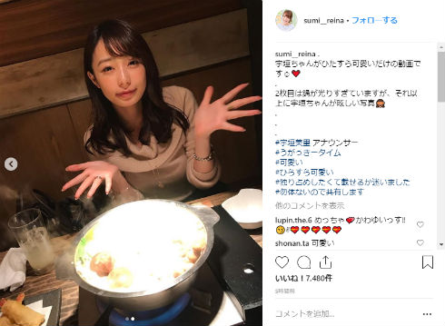 TBS 宇垣美里 アナ 退社 発表 ラジオ 3月末